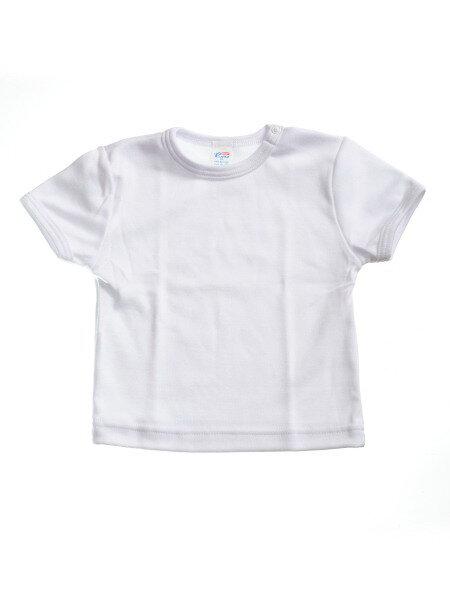 1d4bdc62e32d Detské tričko s krátkym rukávom biele jednofarebné